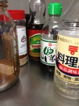 okinawan brown sugar, sesame seed, sesame oil, ponzu, mirin