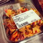 yuzu sesame salad nasturtiums